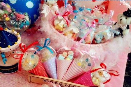 各種甜筒式包裝 糖果 棉花糖 各式喜糖