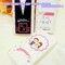Mandy獨家客製化設計共6款 - 森永牛奶糖外包裝紙圖樣歡;由於各電腦顯色不同,所以會有些微落差,實品比照片中漂亮喔~!迎新人與同行私訊洽詢,謝謝! ˋ ✧ • ❤ 22