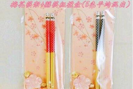 兩款筷架+囍筷組禮盒-梅花筷架-箸福囍筷