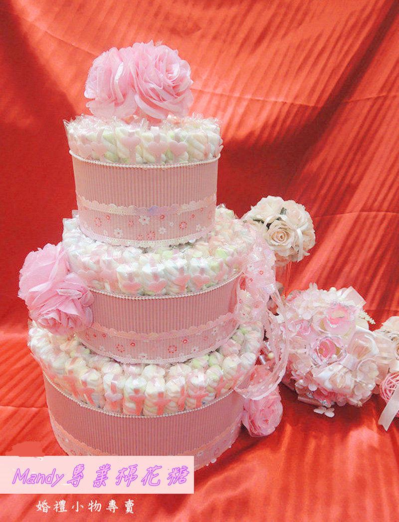 摯愛棉花糖蛋糕塔(粉色、紫色) 花捲棉花作品