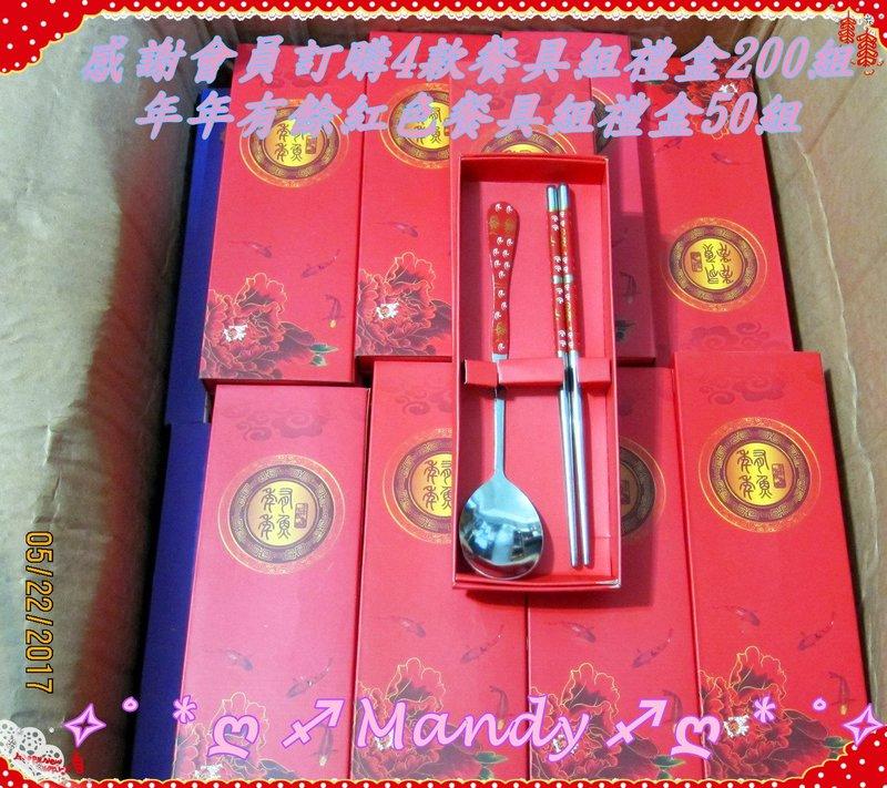 #創意中國風餐具禮盒-富貴牡丹