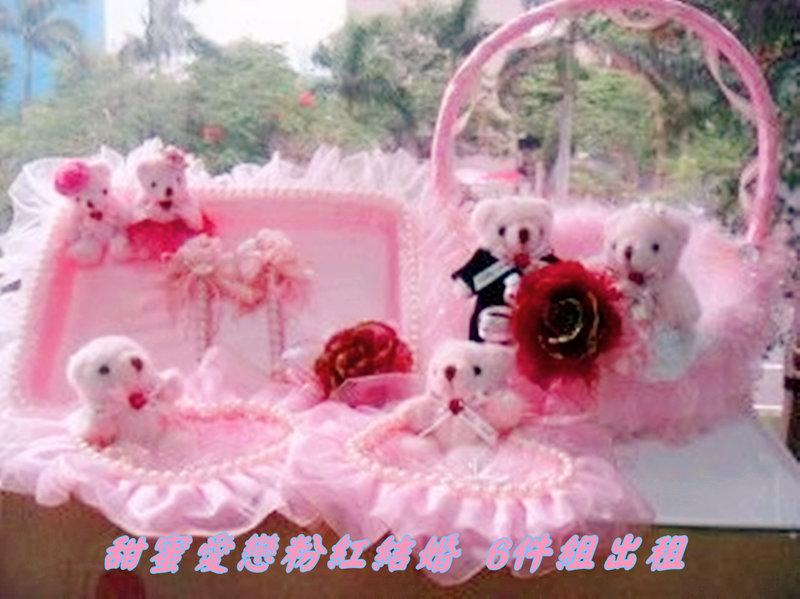 甜蜜愛戀婚禮 6 件組(粉紅色)