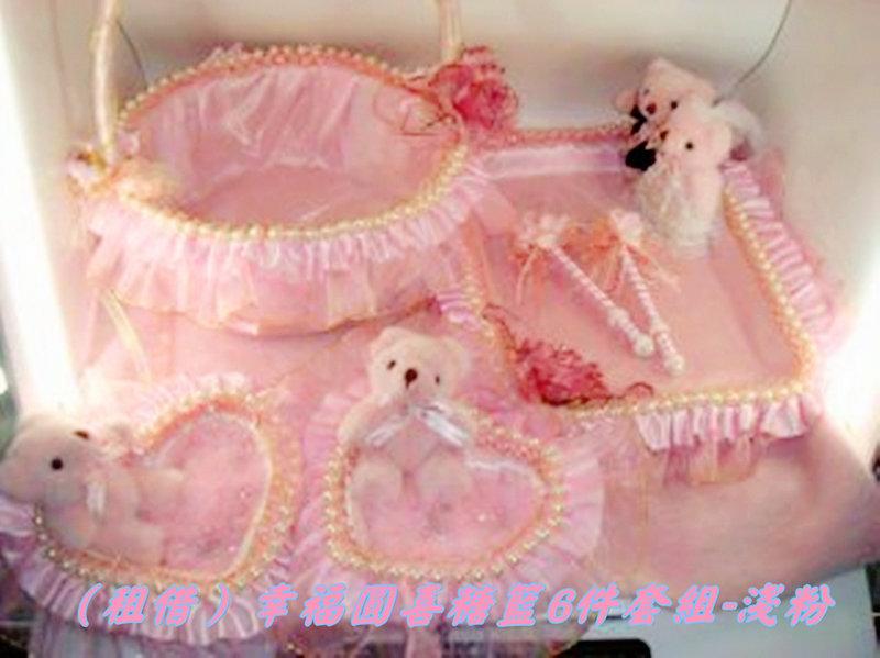 真幸福粉紅結婚 6件組-淺粉