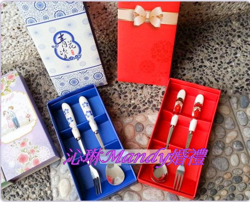 兩色青花瓷高級兩件式湯叉組禮盒
