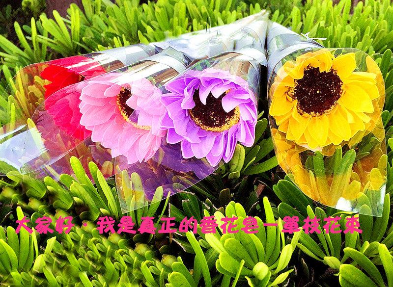 單朵向日葵精油香皂花束