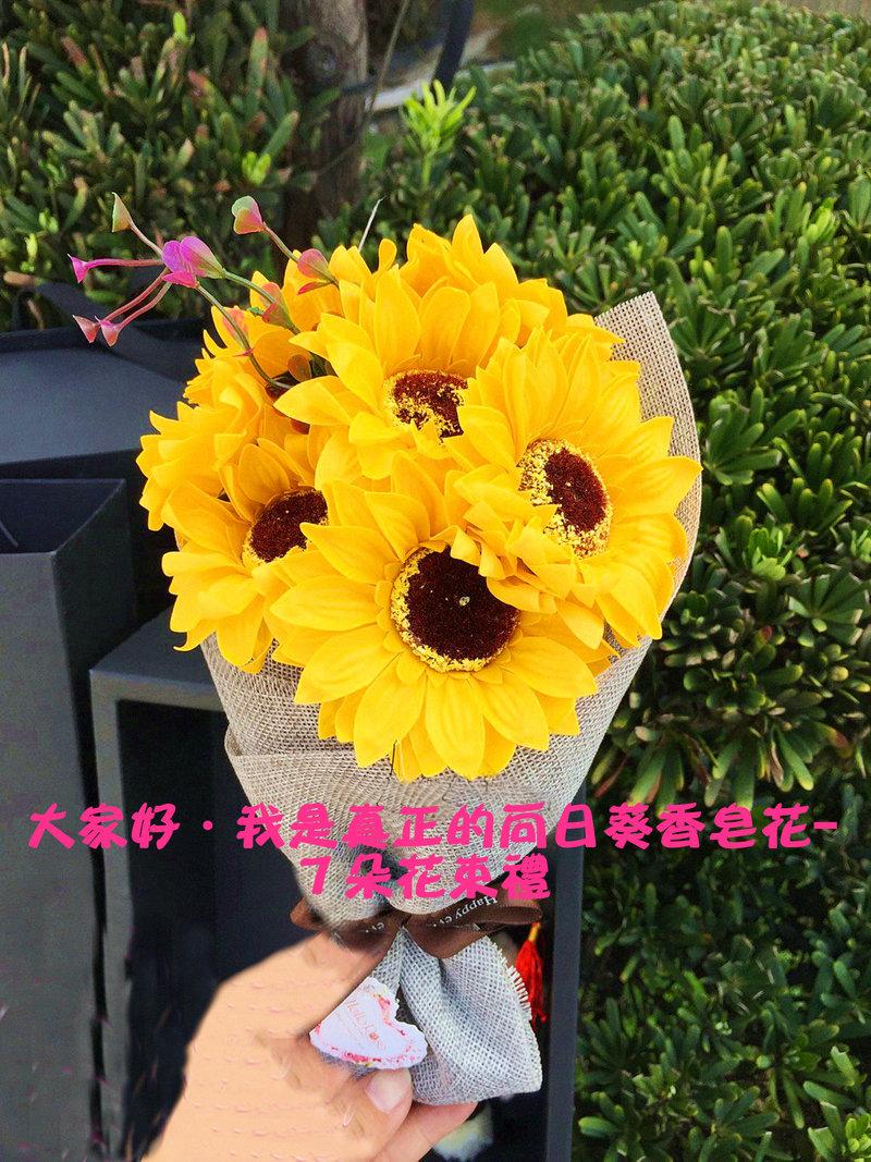 7朵向日葵精油香皂花