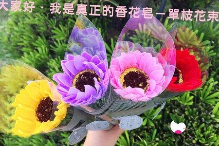 3款不同像真花的向日葵香皂花束
