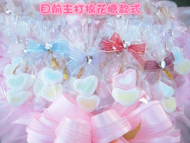 主打-迷你心棉花糖2顆帶鑽蝴蝶結包裝