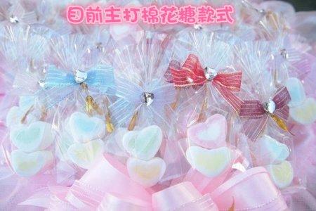 多種棉花糖串/組合單枝獨立散裝DIY特價