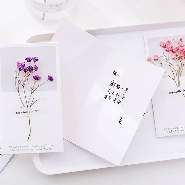 小清新白底長條乾燥花卡片『不挑款』