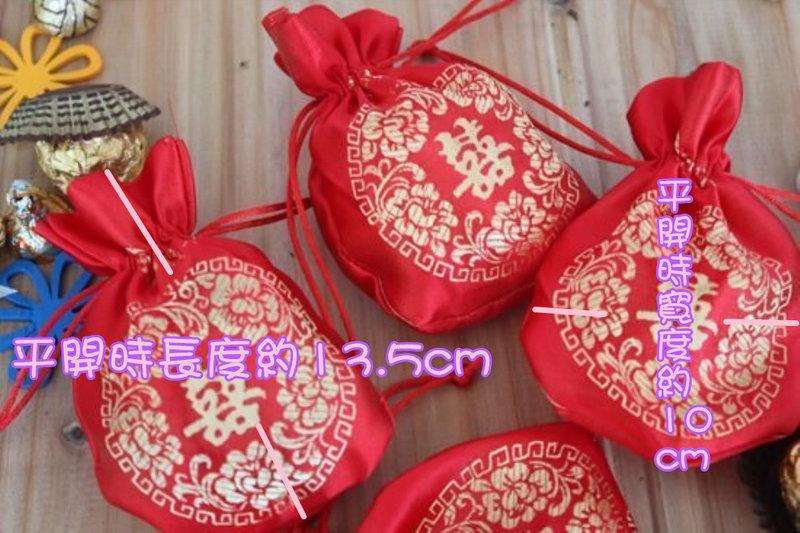 中國風 緞面囍字糖袋尺寸