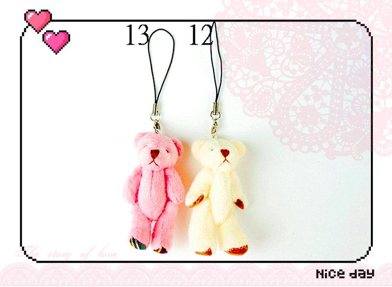 珍珠裸熊兩色(吊飾)