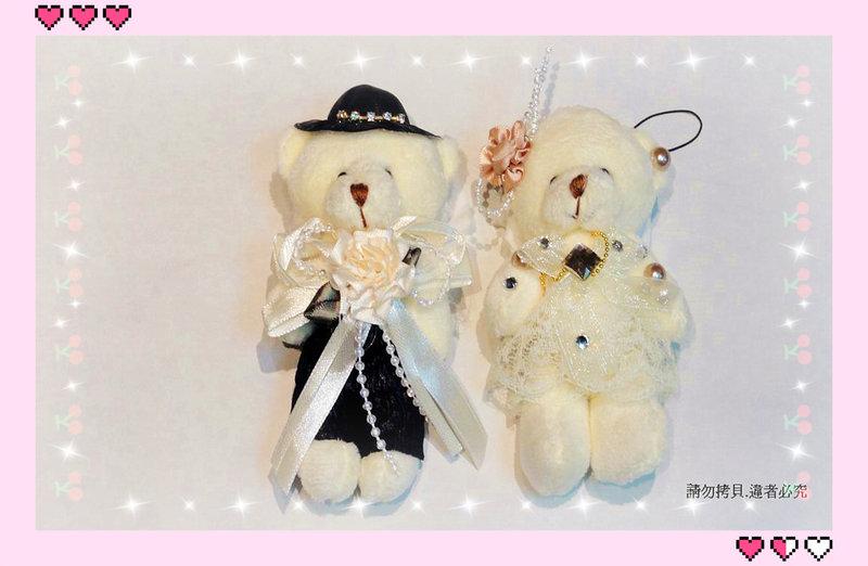 百年幸福婚紗熊