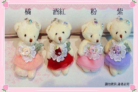 台灣製10款可愛熊熊可搭配或單獨贈送小物