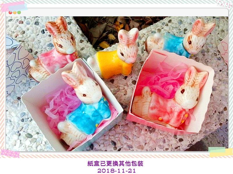 🐇 進口彼得兔造型筷架系列 🐇