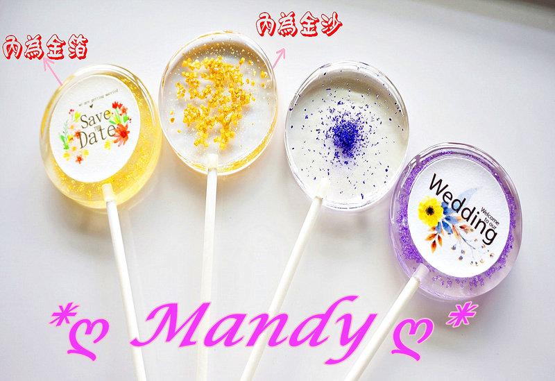 各式使用食用金粉與色料製作藝術棒棒糖