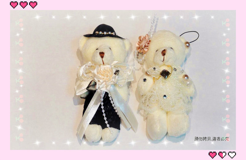 百年婚紗熊