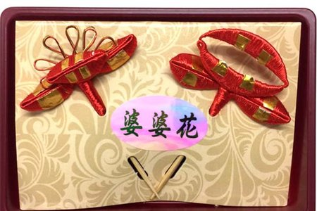 沁琳婚禮俗用品.習俗用品.新6件禮