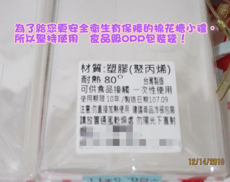 獨家招財富貴6入小狗/貓掌棉花糖食品級裝