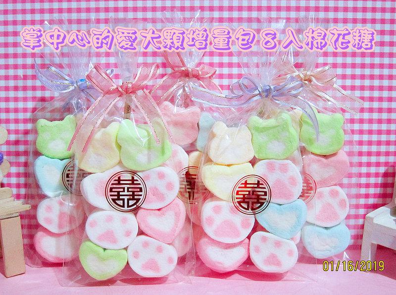 掌心中的愛大顆棉花糖串- 優惠超值包