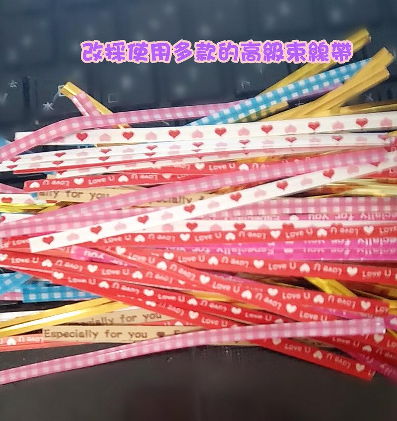 新款-心戀花開9入超值裝棉花糖