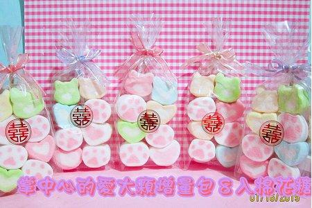 🐾 掌心中的愛大顆棉花糖串-加量不加價