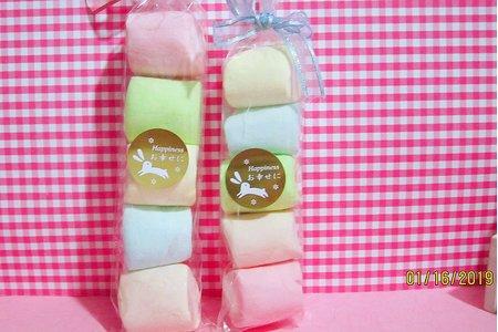 婚禮禮物 超大棉花糖 圓滿長久 大顆5入