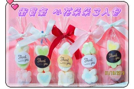 可愛繽紛心花朵朵3棉花糖串 超值優惠包