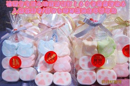 衷心感謝會員王小姐的喜愛支持及訂製160包熊熊愛妳棉花糖!