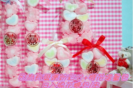 婚禮小物 櫻為有愛8入棉花糖串/包限定