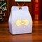 紫色歐式花紋喜糖盒 紙盒 紗袋 紗網 婚禮小物 紗袋 香皂花包裝袋 結婚禮品
