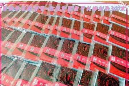 ㊗少量樣品訂購區 #訂結婚禮品 #中國風