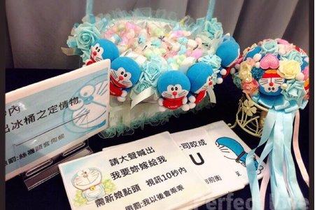 客製化婚禮佈置道具組出清-多拉A夢道具