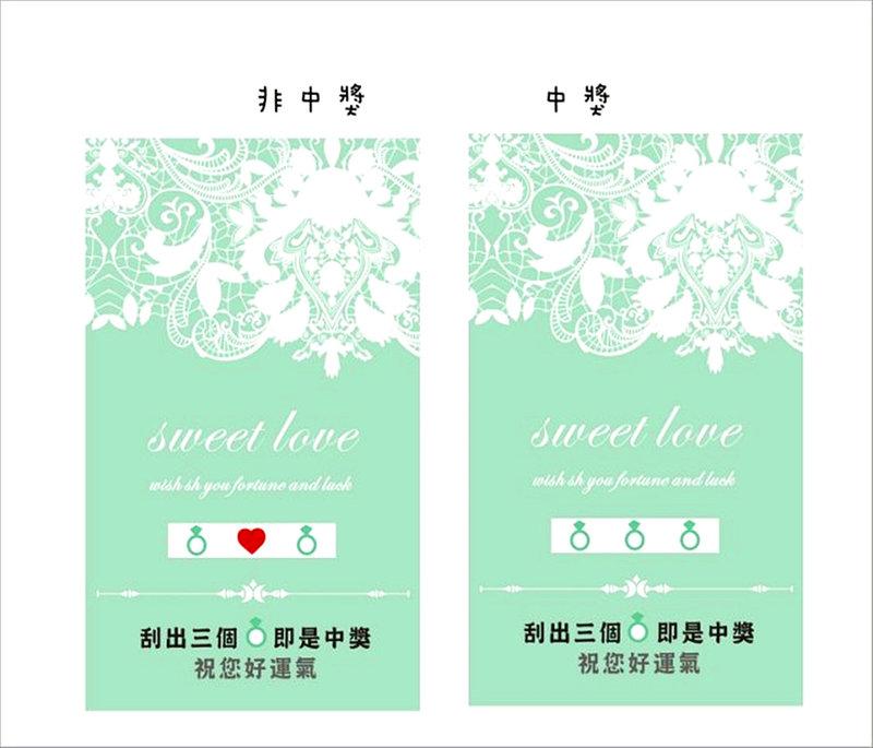 婚禮刮刮卡/wedding遊戲卡/多款式