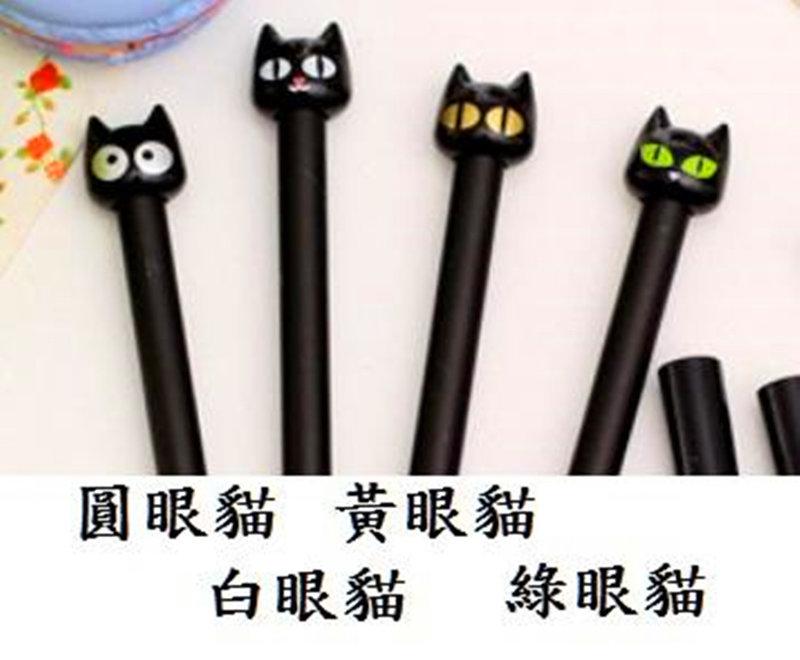 正韓版-黑色小野貓中性筆