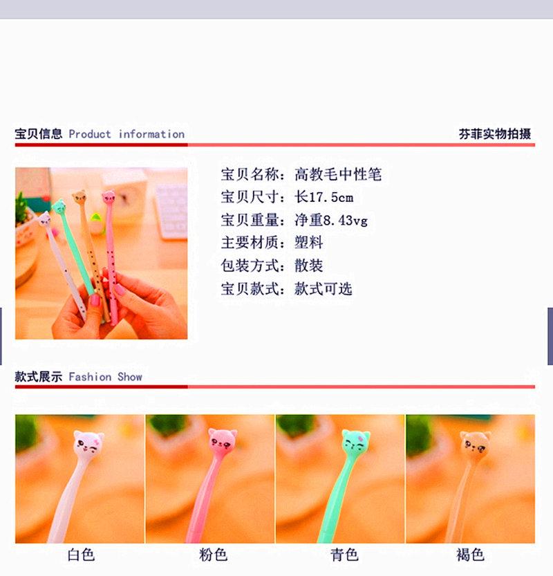 正韓版-優雅貓咪中性筆 黑色 可愛文具