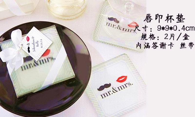 鬍子唇印玻璃相框杯墊 歐美款/婚禮小物