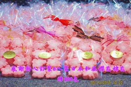 2019/5/14日沁琳婚禮小物 新人訂購小物與小禮照