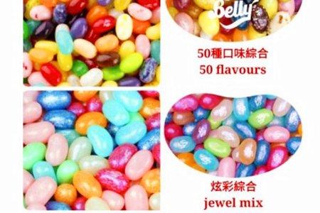 沁琳婚禮小物 美國進口雷根糖 新增 現貨綜合口味與包裝內容