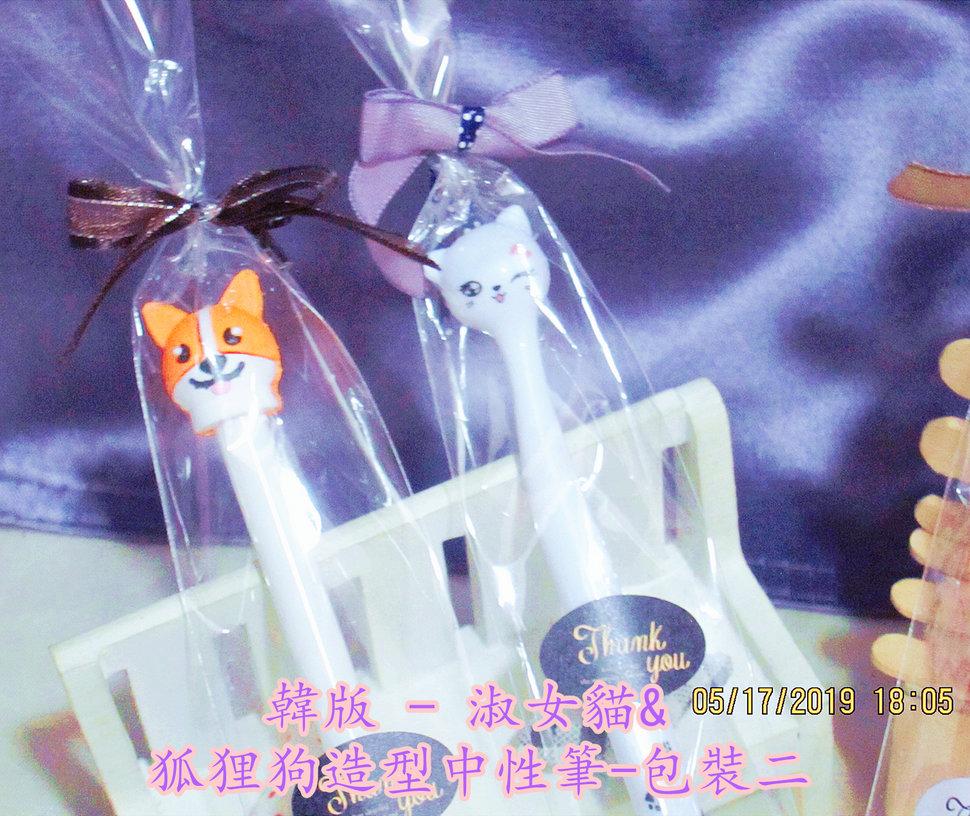 韓版淑女貓&狐狸狗造型中性筆-包裝二2 - 沁琳婚禮品/創意小物 禮俗用品/婚禮統籌 - 結婚吧