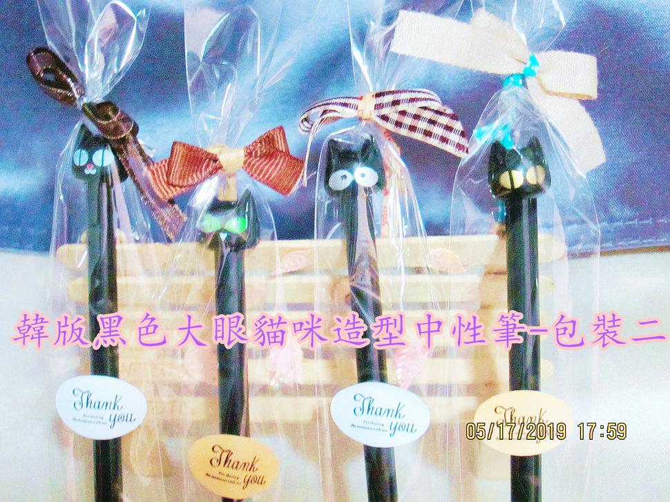 韓版黑色大眼貓咪造型中性筆-包裝二4 - 沁琳婚禮品/創意小物 禮俗用品/婚禮統籌 - 結婚吧