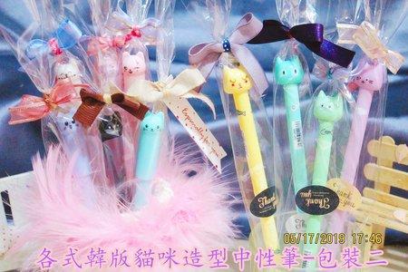 沁琳婚禮 小物 禮品 B款韓版創意造型貓咪 肉掌 米奇米妮中性筆A款包裝照