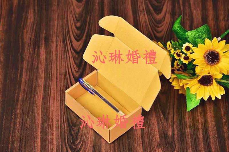 沁琳婚禮 小物 禮品 小紙箱 紙盒 披薩
