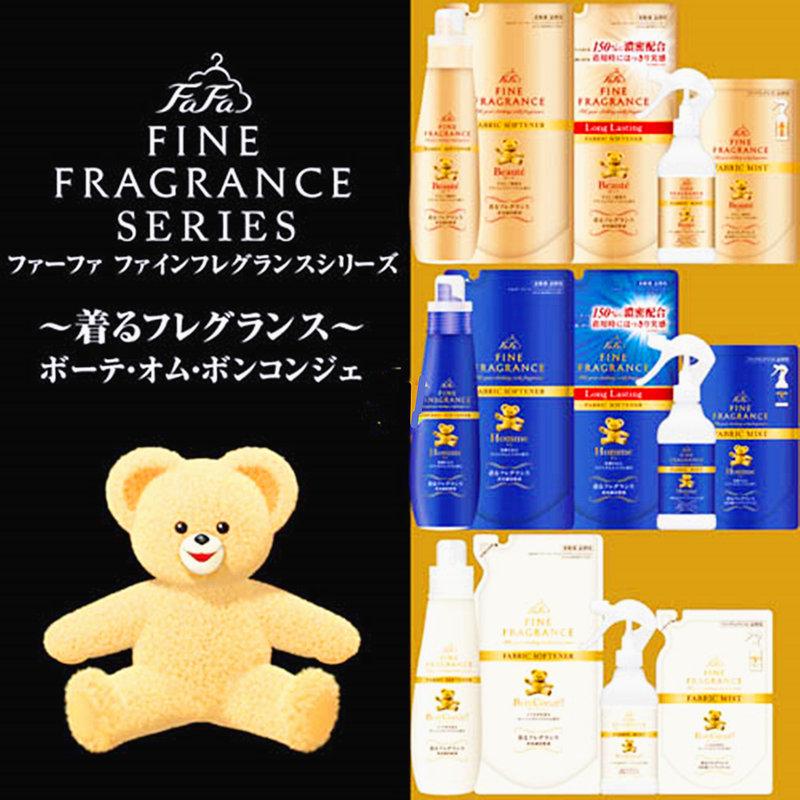 日本製造進口 FaFa限定迷你罐組 男士
