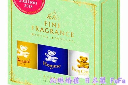 沁琳婚禮小物 日本製造進口 男士專用禮盒