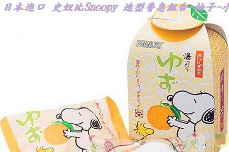 限量 日本進口史奴比牛奶造型香皂組-小