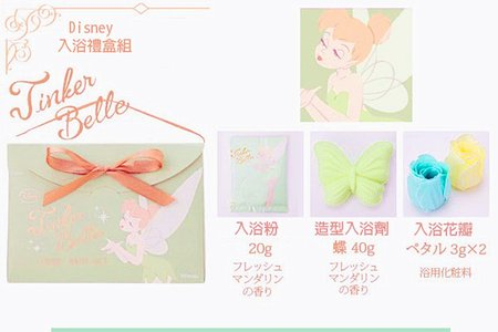 沁琳婚禮 婚禮小物 真正日本進口 絕無仿冒 敬請安心訂購與使用喔~!
