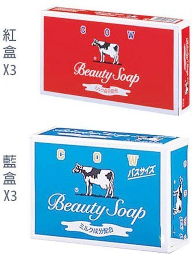 COW牛乳香皂顆盒裝3盒一組 限量版