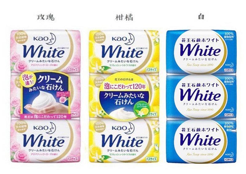 日本進口 花王kao White香皂