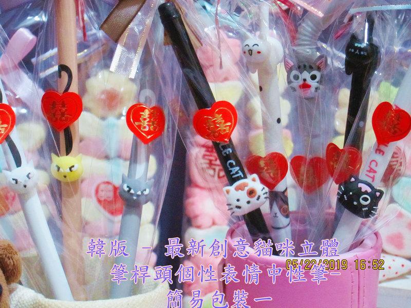 韓版中性筆共有A&B兩種不同貼紙的包裝